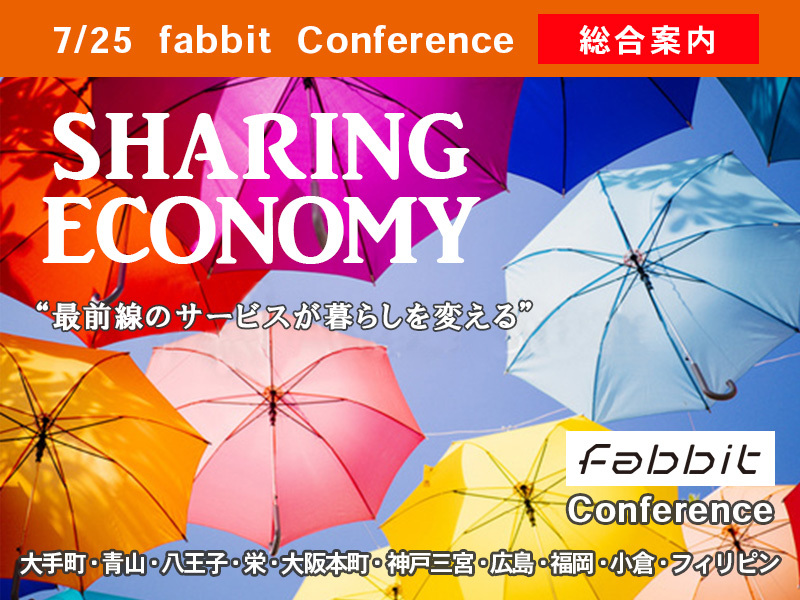 fabbit-Conference-20190725-9
