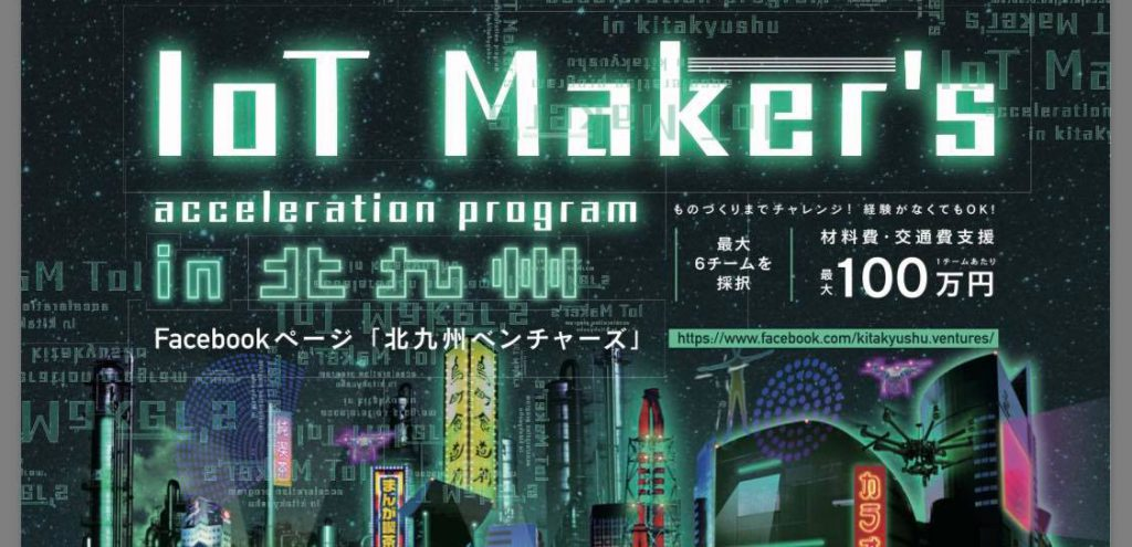 IoT Maker's
